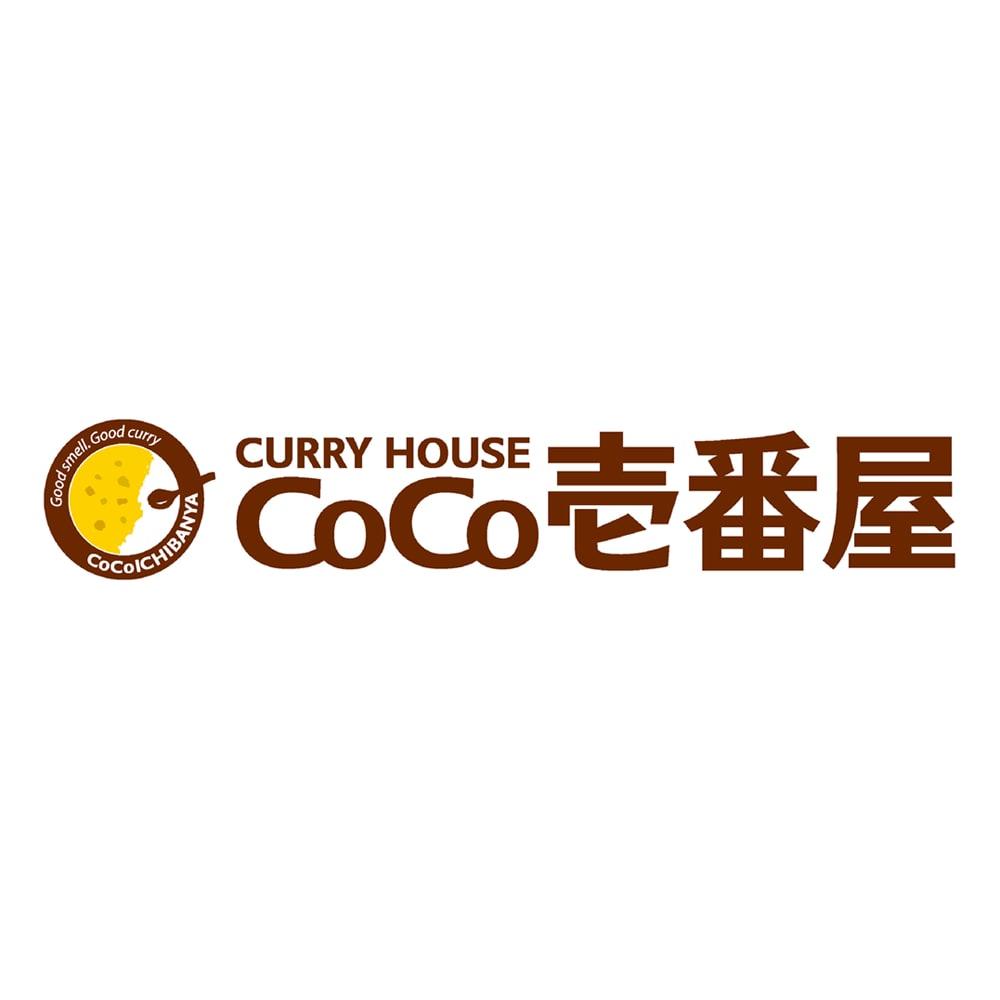 「CoCo壱番屋」監修 さばカレー缶 (145g×10缶) 茂出木浩司シェフ