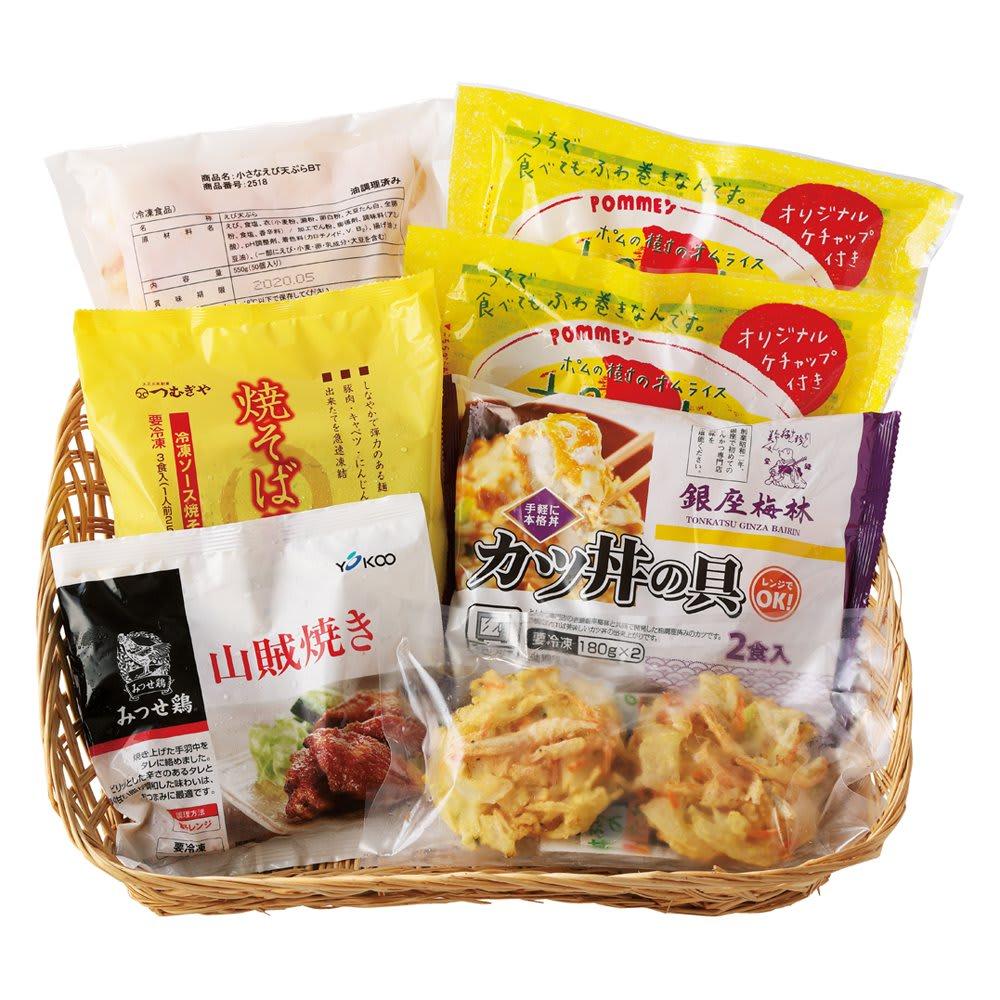 ディノス売れ筋 ササッと簡単グルメ お惣菜お試しセット (6種) 商品パッケージ