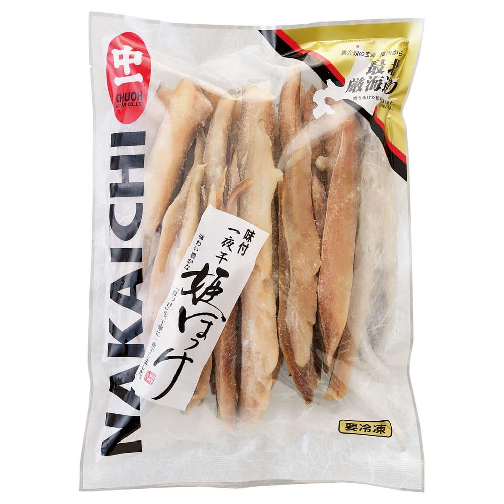 北海道産 パクパクスティック姫ほっけ (1kg) 商品パッケージ
