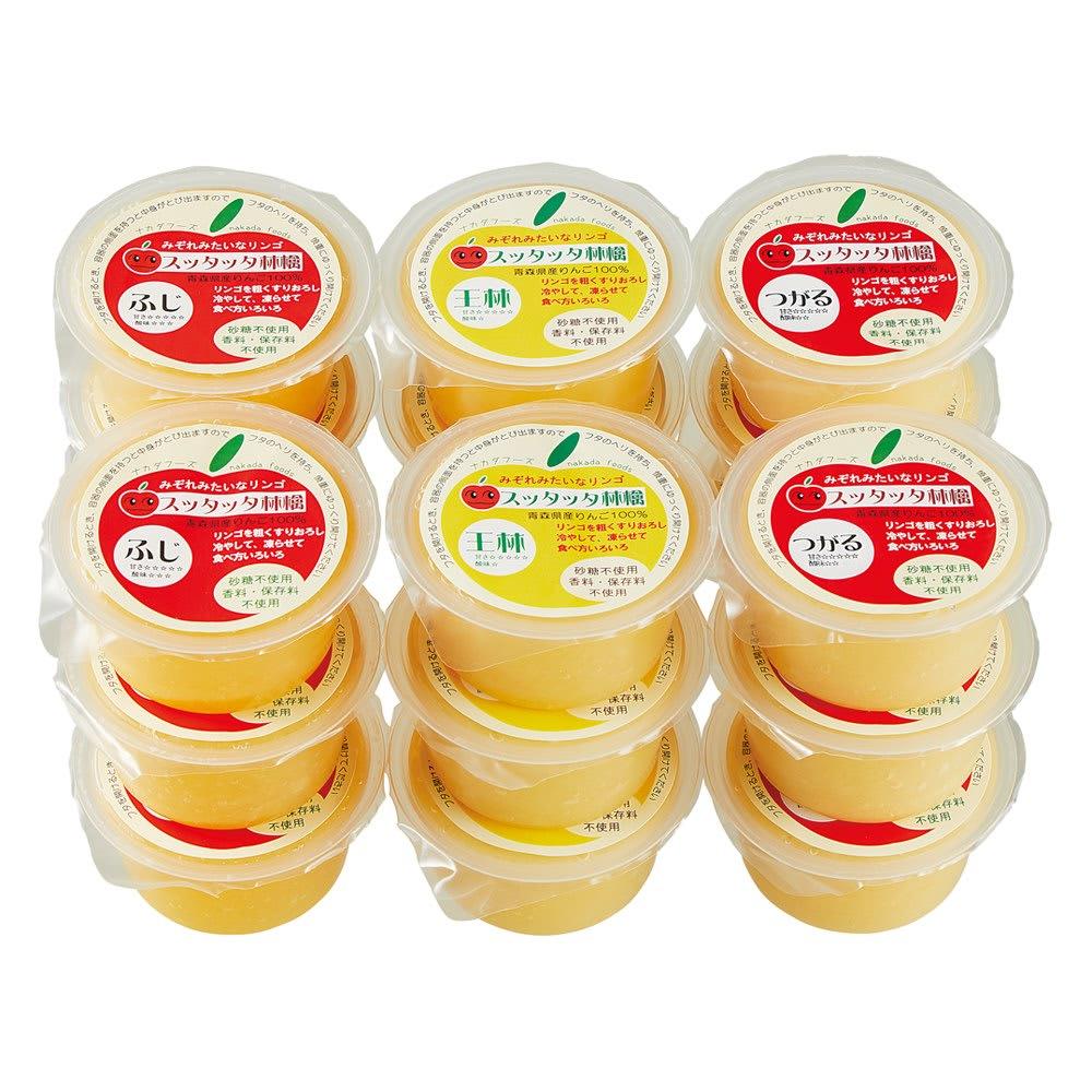 国産すりおろしりんご 3種セット (3種 計18個) 商品パッケージ
