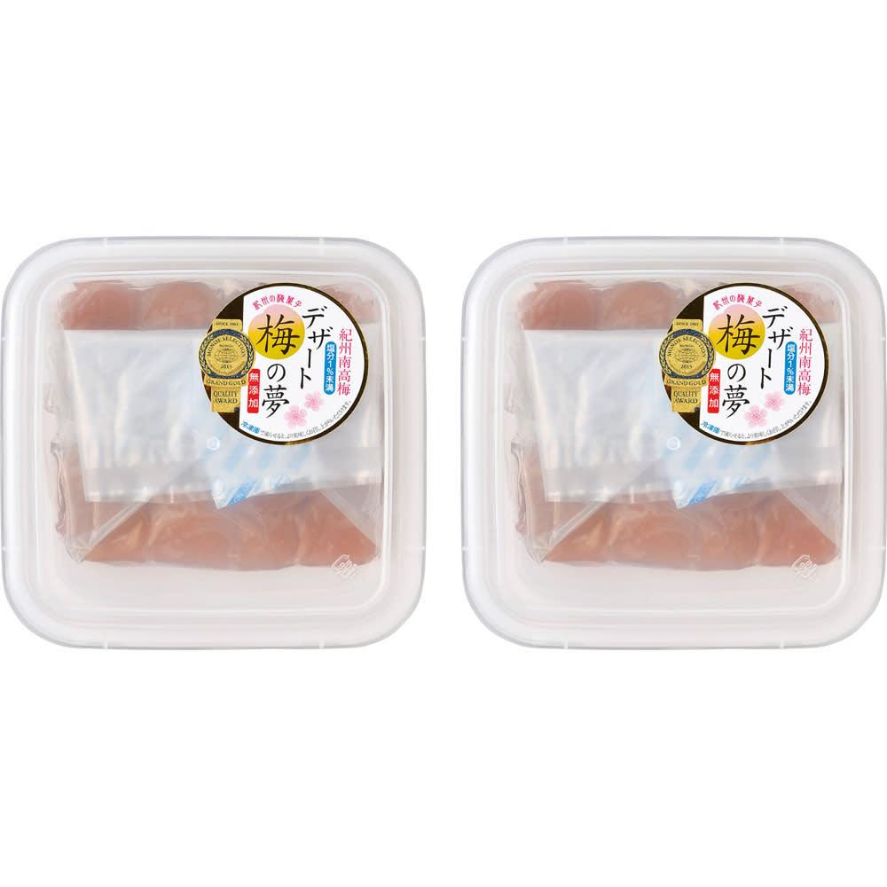 デザート梅の夢 (340g×2パック) 商品パッケージ