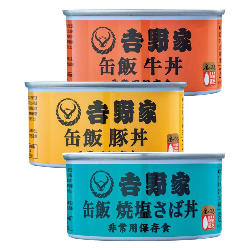 「吉野家」 缶飯6缶セット 3種×2缶セット 商品パッケージ