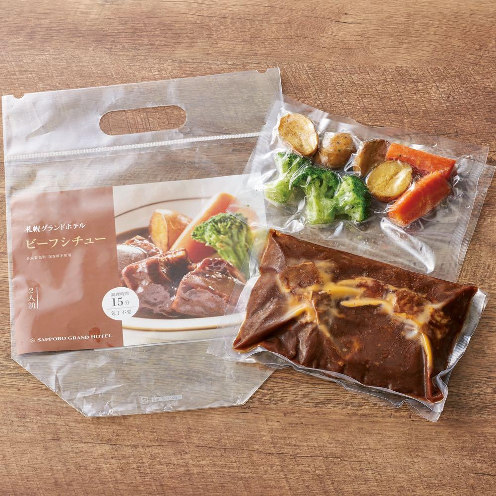 「札幌グランドホテル」 ミール調理キット3種セット 肉、ソース、野菜が個包装のビーフシチュー(例)