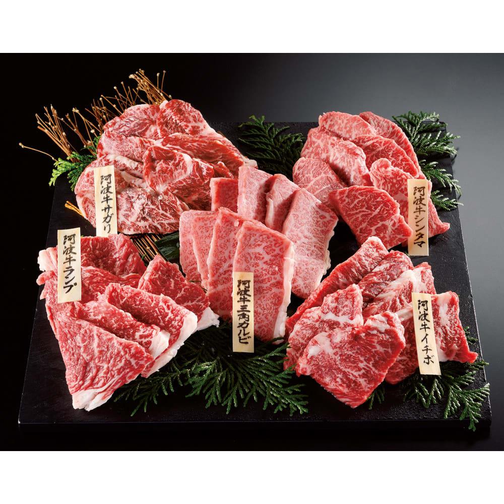 阿波牛稀少部位5種セット (5種計750g) 肉