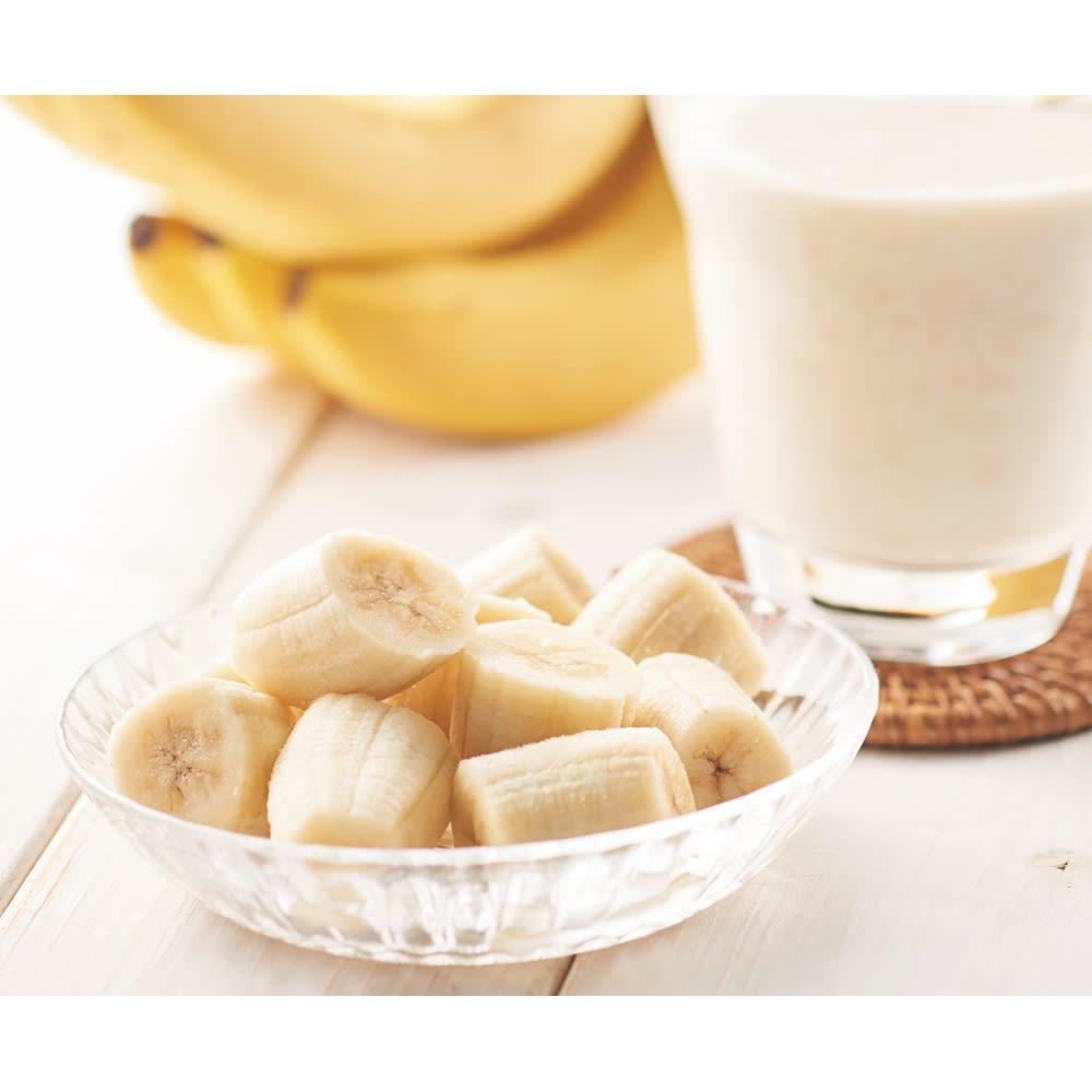 国産 冷凍カットバナナ (500g×1袋) 冷凍野菜・冷凍フルーツ