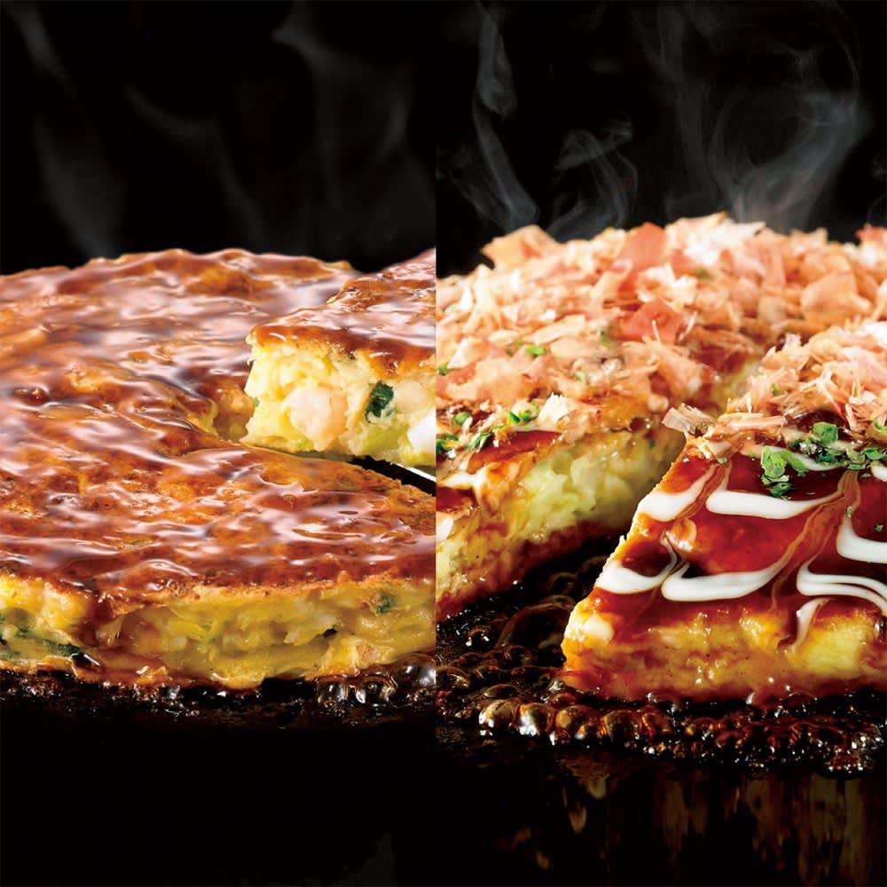「千房」 お好み焼食べ比べセット 左から海鮮 豚玉