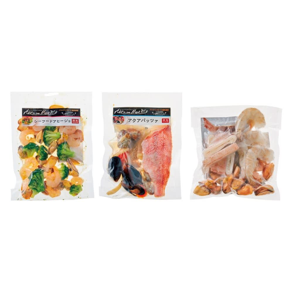洋食惣菜のミール調理キット3種セット 洋惣菜