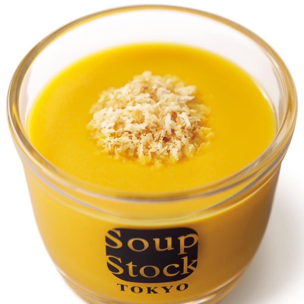 Soup Stock Tokyo(スープストックトーキョー) 冷たいスープと人気のスープセット(8種) 【通常お届け】 【盛り付け例】北海道産かぼちゃの冷たいスープ(※カップはセットに含まれません。)