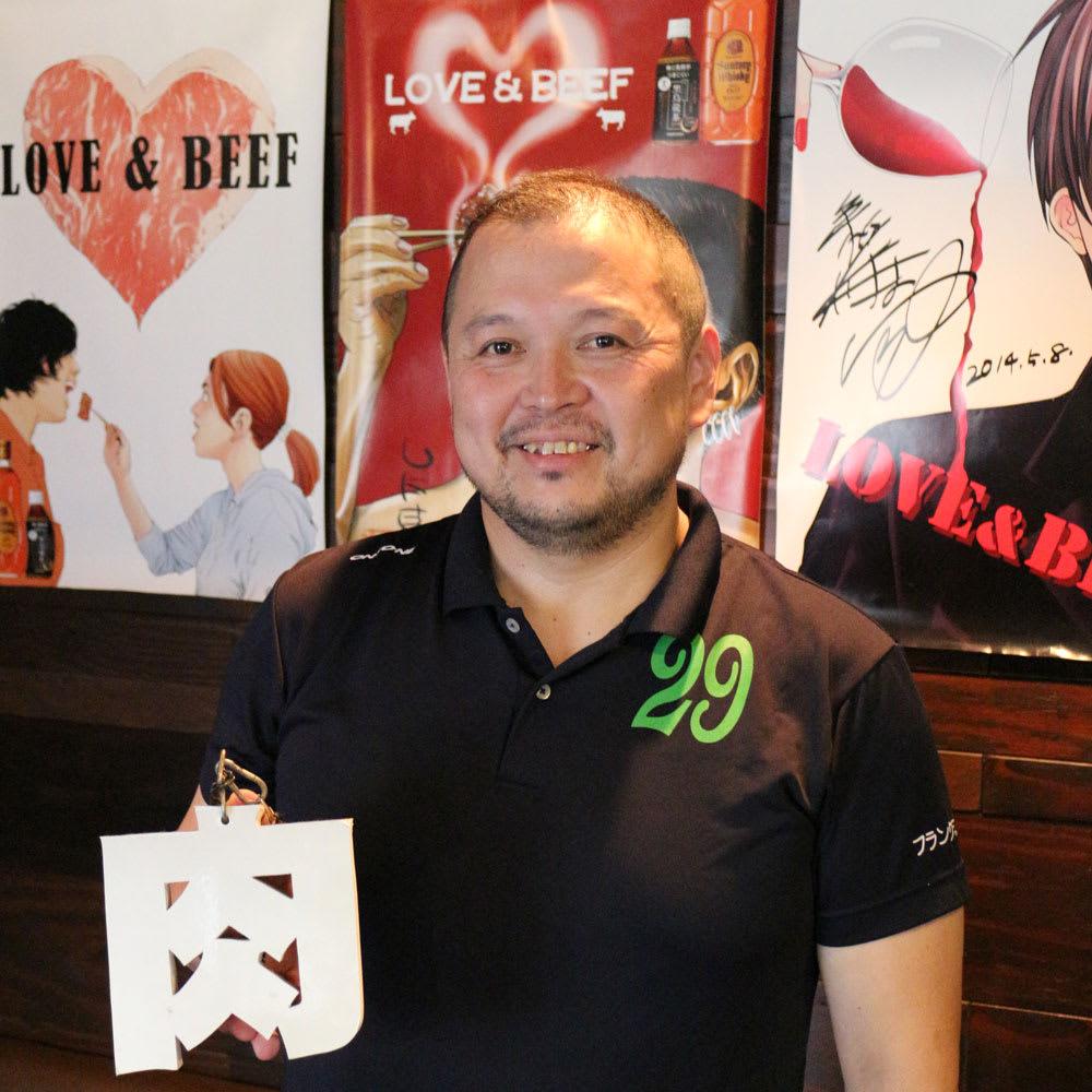 東京・吉祥寺「肉山」 特製 粗挽きハンバーグ (180g×4個) 「肉山」店主の光山さん