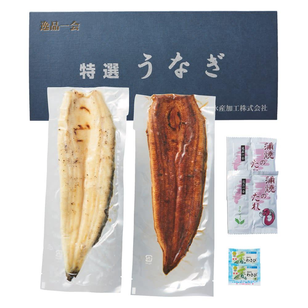 愛知・三河産 うなぎ蒲焼&白焼セット 商品パッケージ