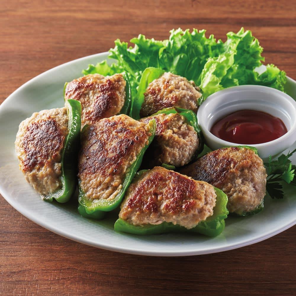国産素材の肉詰めセット (2種 計5袋) 【調理例】ピーマンの肉詰め