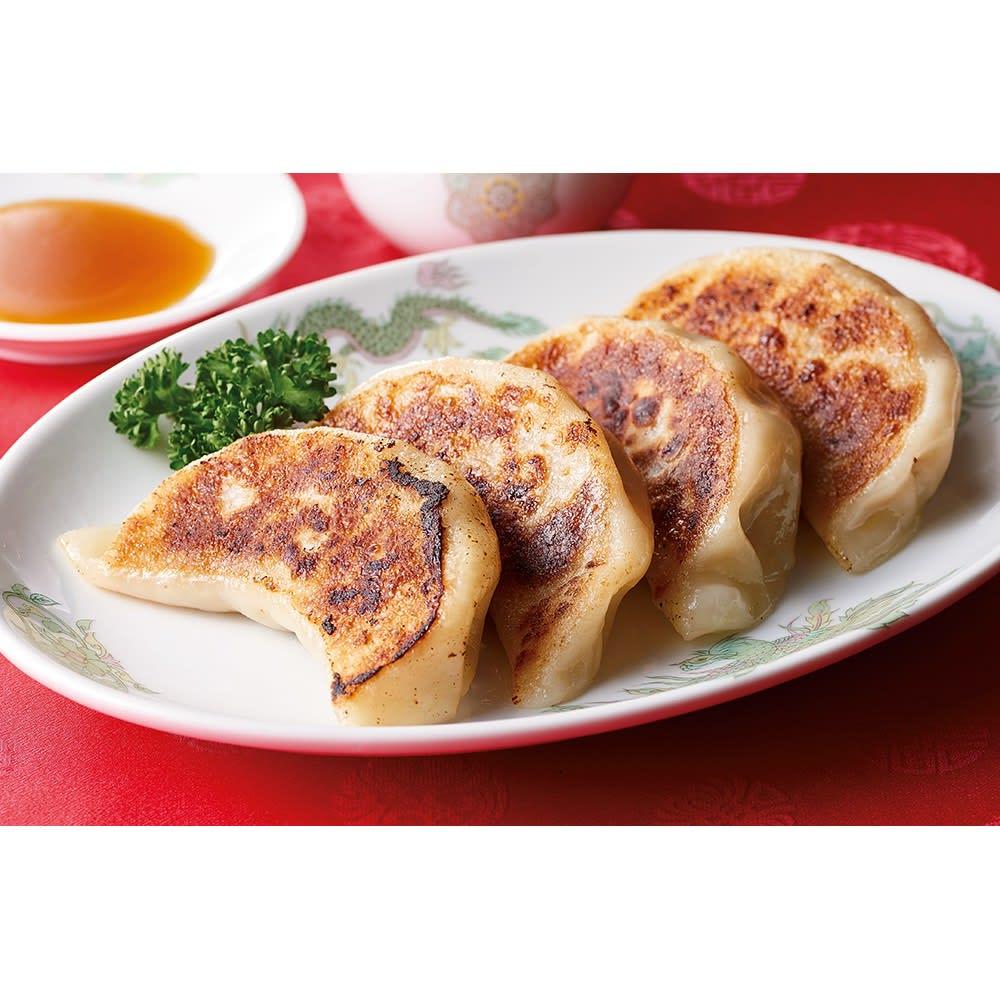 グルメ 食品 お惣菜 中華惣菜 「蘭蘭酒家」 特製餃子 (20個) FF3213