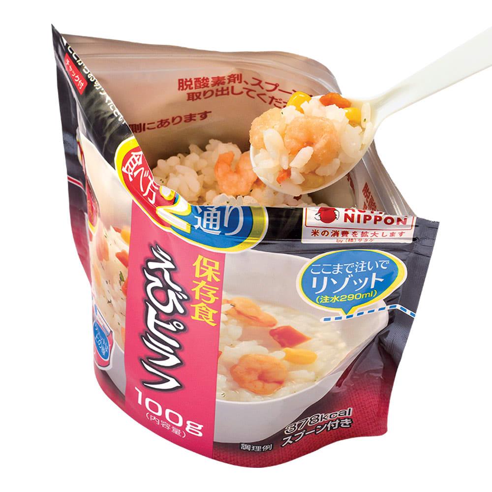 マジックライス 6種セット (各100g 計12袋) 雑穀・米加工品