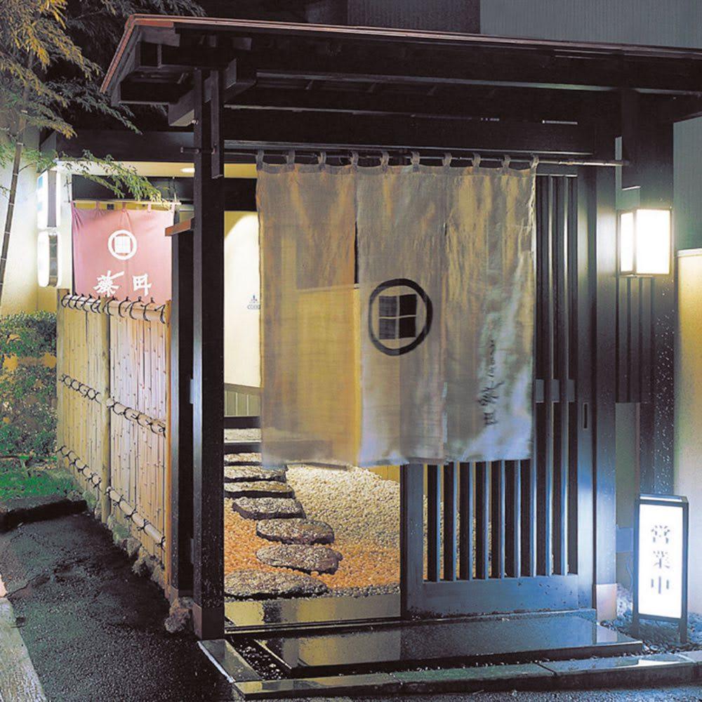 「うなぎ藤田」江戸蒸蒲焼パック 3枚入り 風情ある日本家屋の静かな佇まいの「うなぎ 藤田」