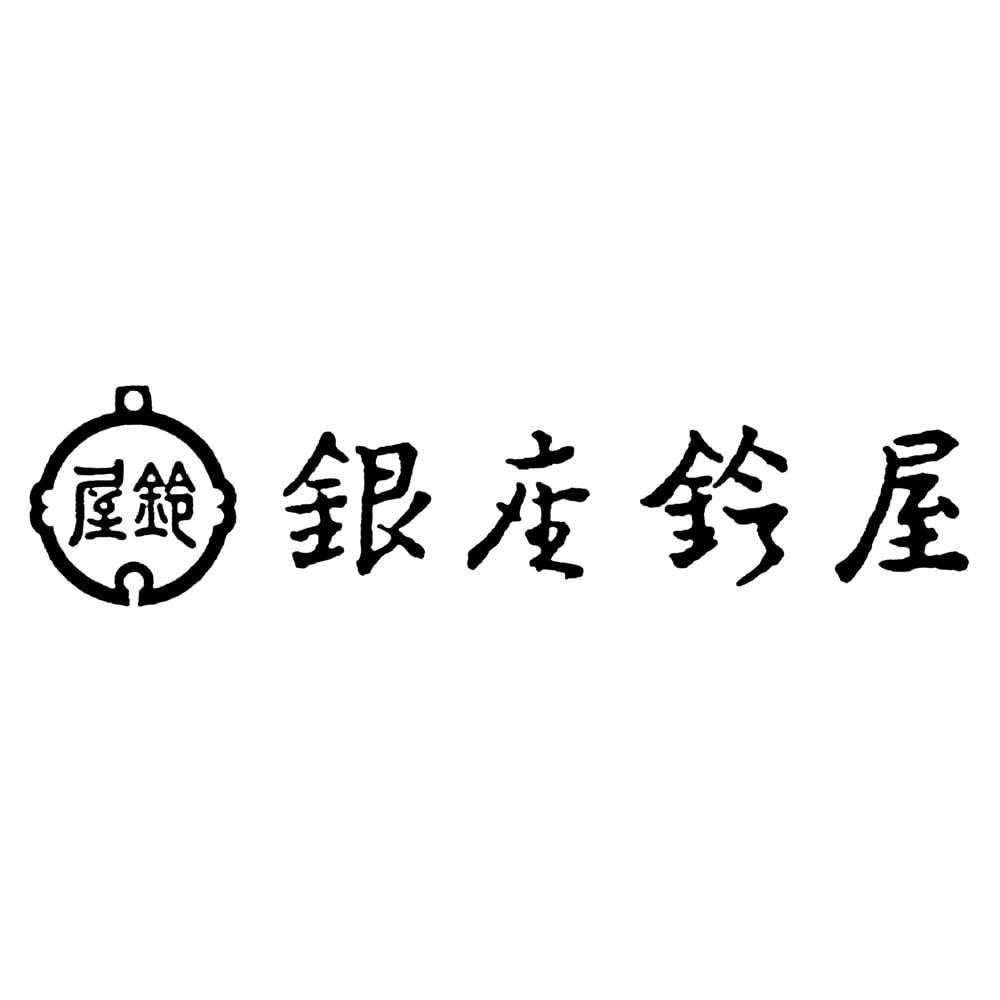 「銀座鈴屋」 栗甘納糖こわれ