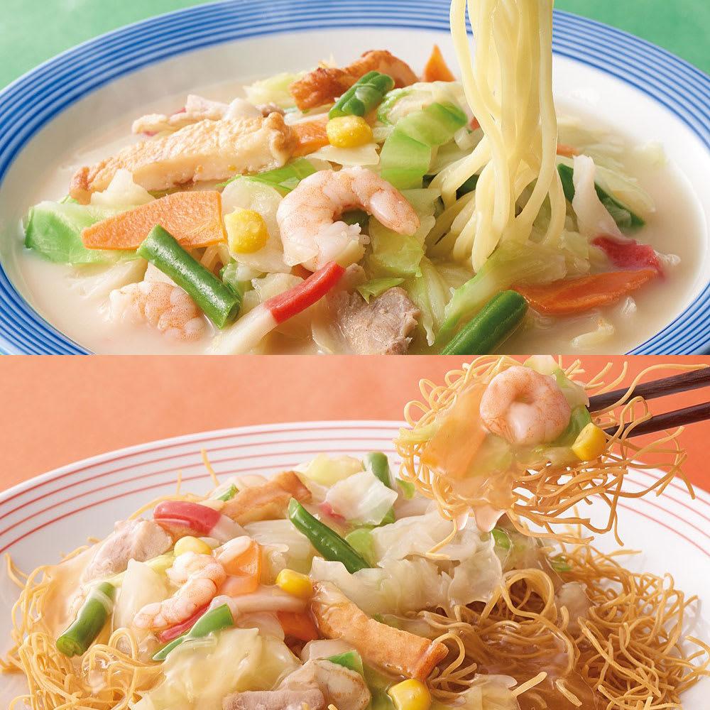 リンガーハット 長崎ちゃんぽん&皿うどん (各4食) 麺類
