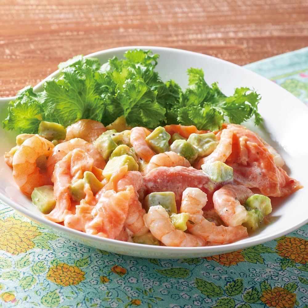 えびとサーモンのアボカドサラダ (250g×4袋) 洋惣菜