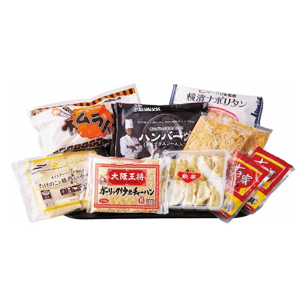 8種の名店お惣菜福袋 お惣菜加工品