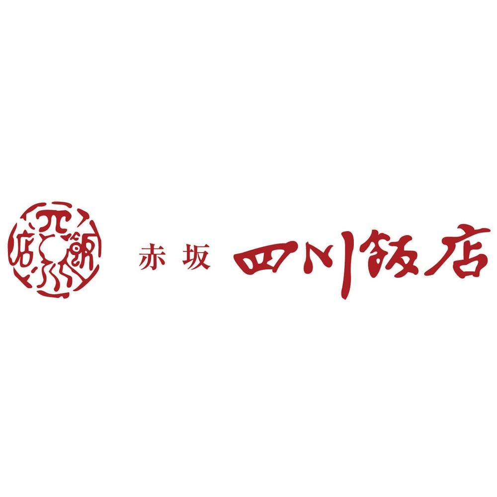 陳建一 お買い得セット (2種×3袋 計6袋) 日本の中国料理パイオニア「四川飯店」