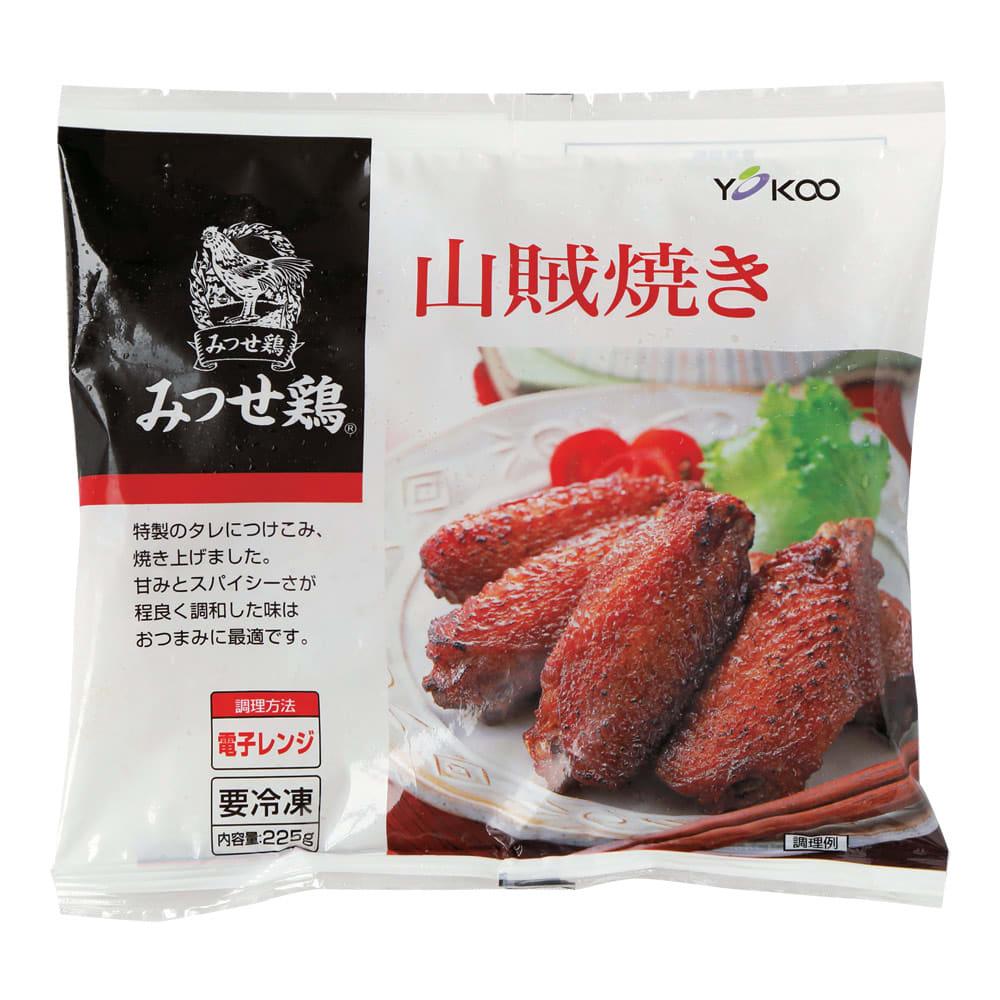みつせ鶏 山賊焼き (200g×5パック) 商品パッケージ