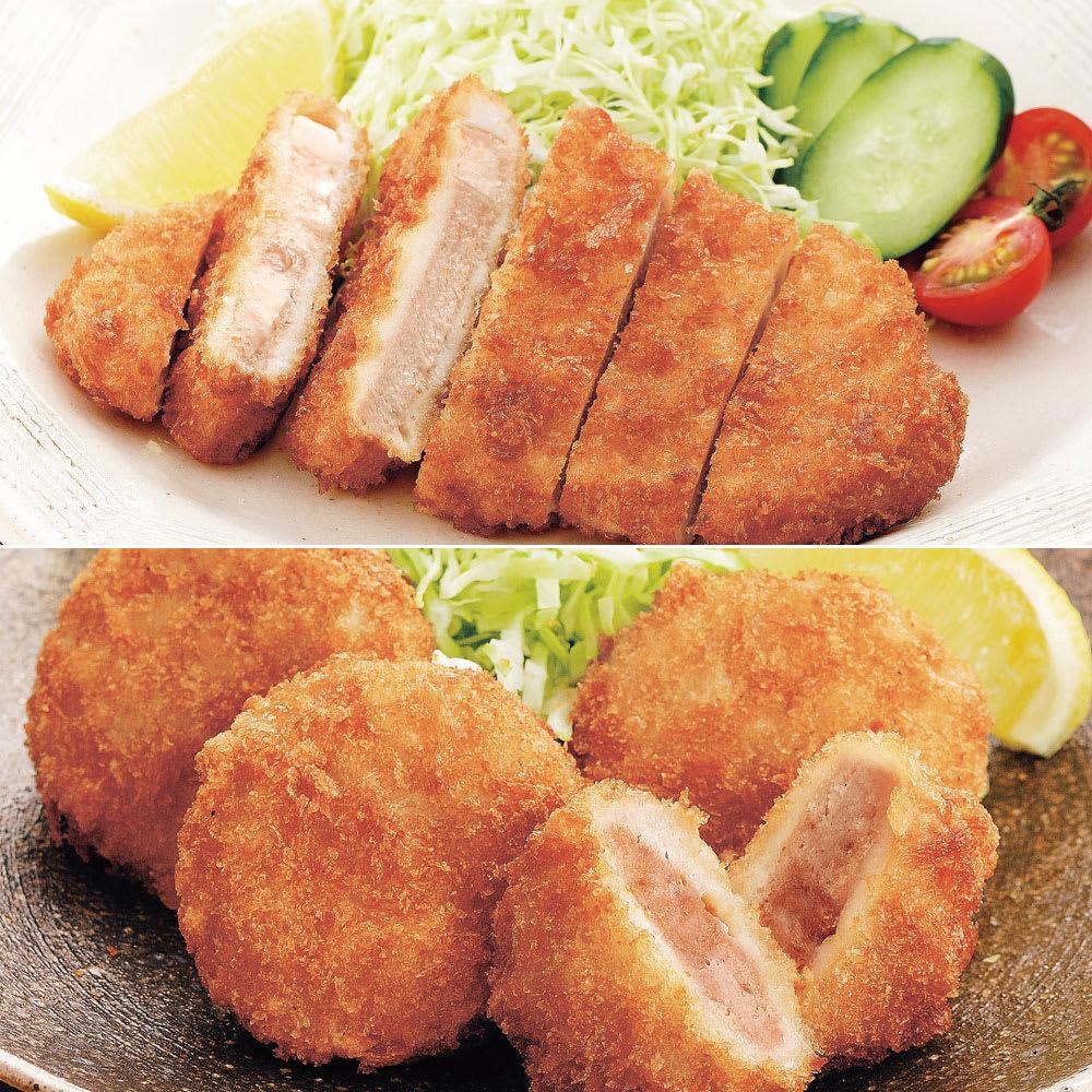 「銀座梅林」 ロースカツ&ひと口ヒレカツセット 洋惣菜
