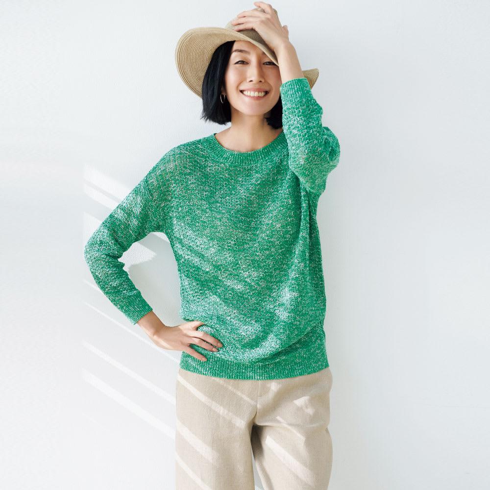 イタリア糸 透かし編み プルオーバー コーディネート例