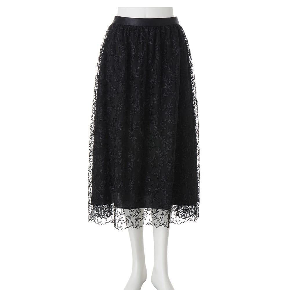 アルベール・ゲガン社 チュール刺繍 ロングスカート