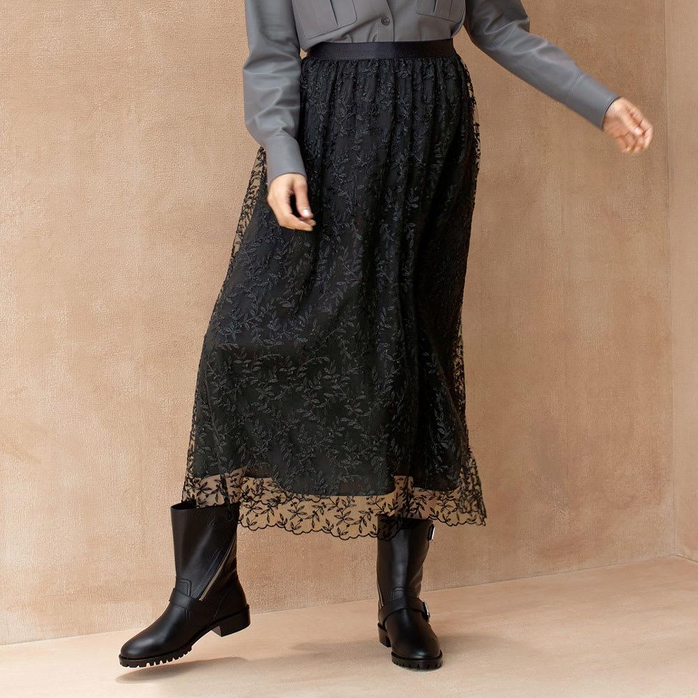 アルベール・ゲガン社 チュール刺繍 ロングスカート 着用例