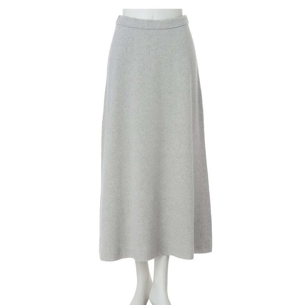 ワッフル編み ホールガーメント ロングスカート