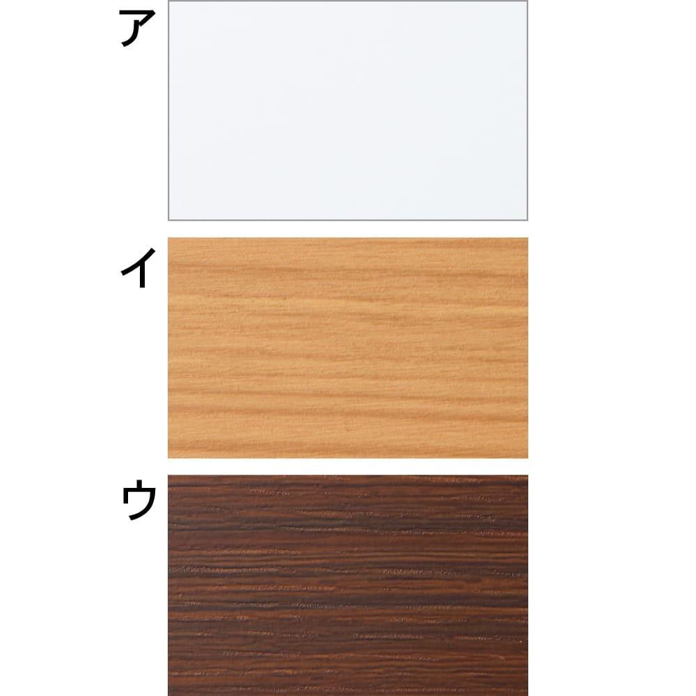 あこがれの書斎スペースを現実にする壁面収納 デスク上棚付き 両引き出し (ア)ホワイトは汚れても拭き取り簡単でキズにも強い光沢シート「ピアフォルテ(R)」を使用。 (イ)ナチュラル(ウ)ダークブラウンは建具や内装に用いられる美しい横木目柄のオレフィンシートを使用。