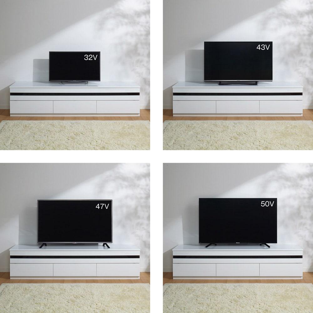 洗練された印象を与える!ラインスタイルシリーズ テレビ台 幅178cm テレビ台幅178とテレビのバランス参考。※テレビメーカーによって同じインチ数でもサイズがことなります。ご使用のテレビサイズをご確認ください。