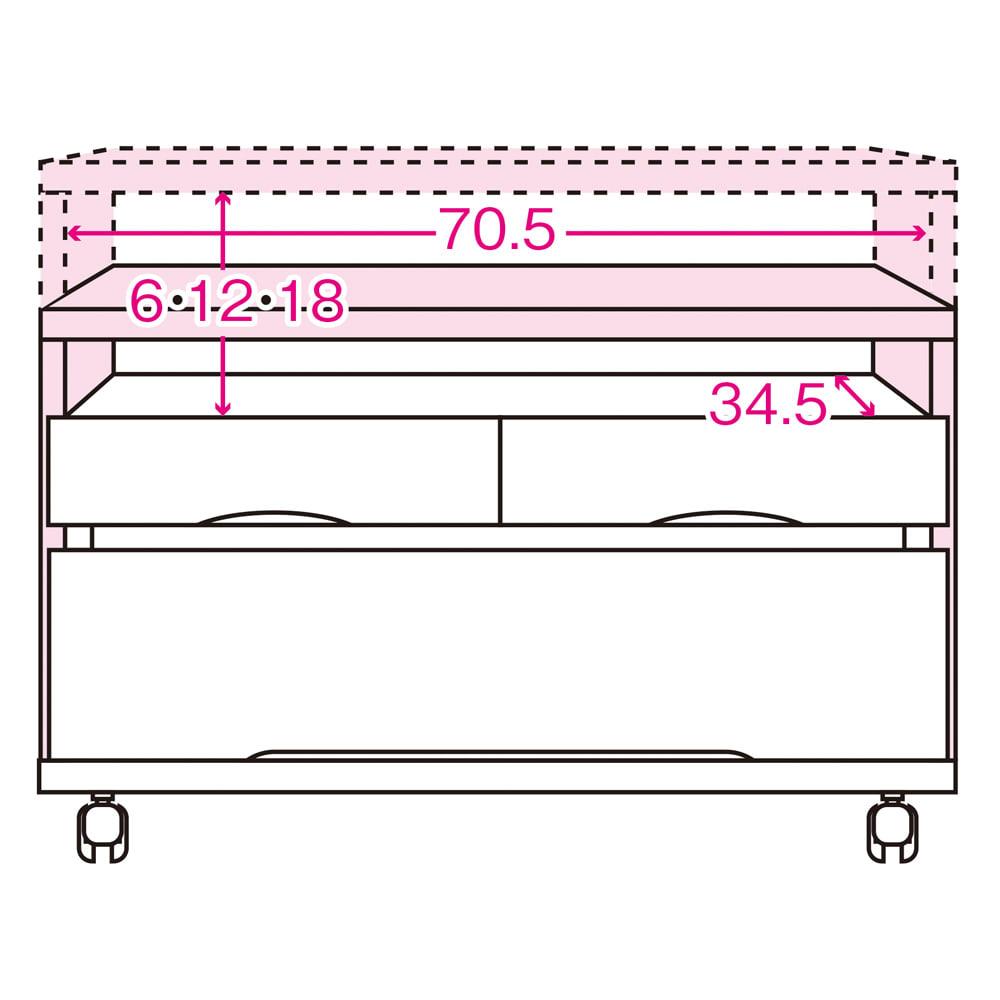高さも角度も調整できるキャスター付きテレビ台 幅75cm 内寸図 ※赤文字は内寸(単位:cm)※ピンク色は可動天板(天板奥行37)6cm間隔3段階可動