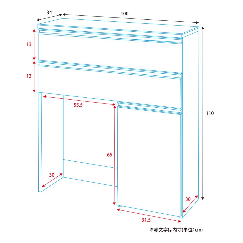 人工大理石天板 薄型オープンハイカウンター 幅100cm 詳細図(単位:cm)