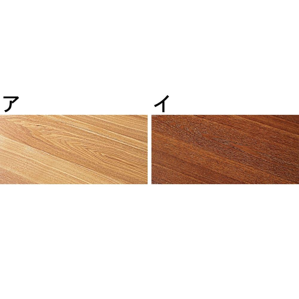 タモ天然木 スマート配線 無垢材頑丈デスクシリーズ プリンターワゴン 木目は、板目と柾目が混合したナチュラルな表情。