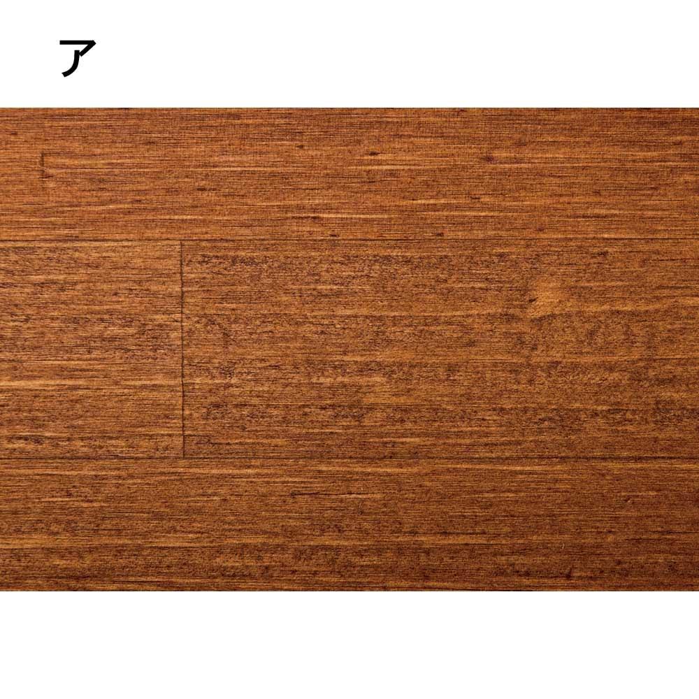 パイン天然木突っ張り式 デコレーション壁面ラック 幅45cm (ア)ダークブラウン パイン天然木の質感を残したワイピング仕上げ。アンティークな風合いをお楽しみいただけます。