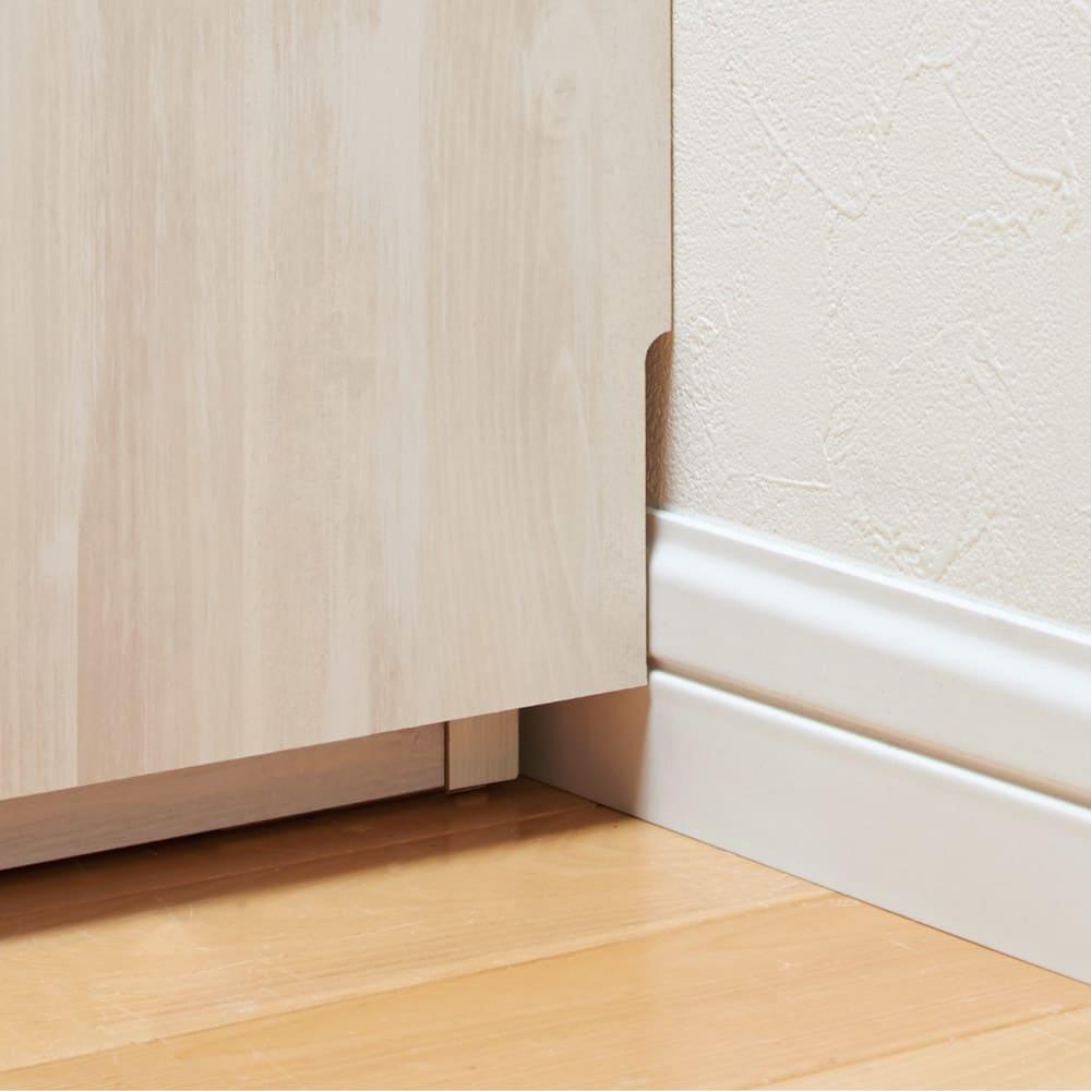 プチリノベーションキャビネット 3枚扉 幅木をよけて、壁にぴったりと設置できます。