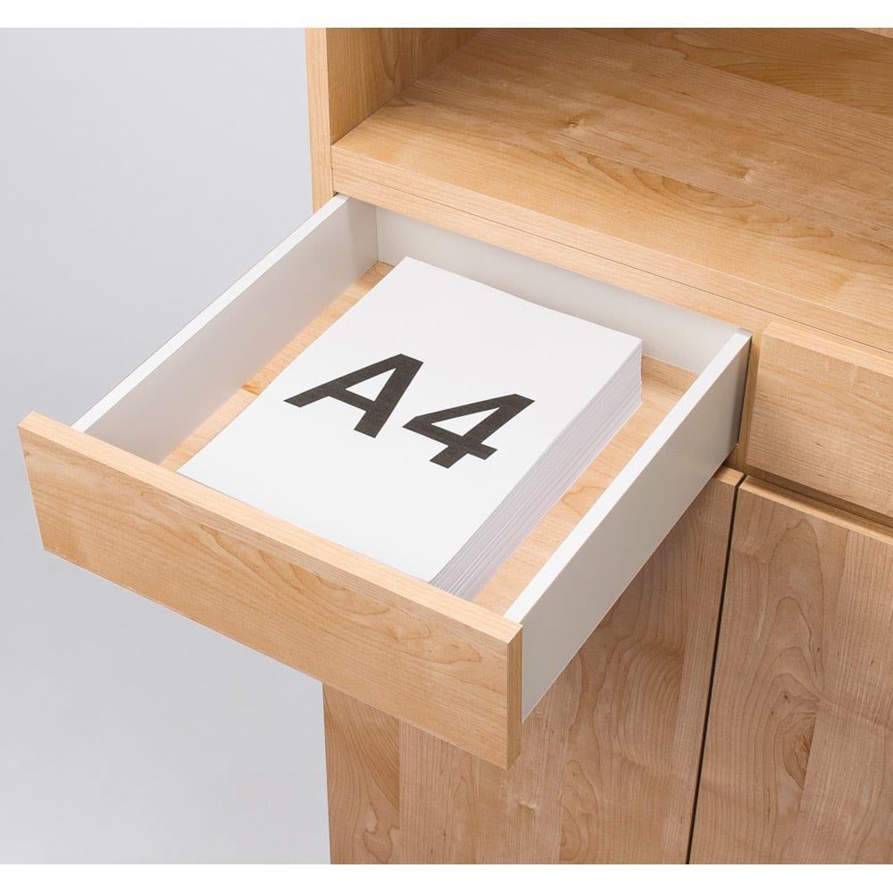 天然木調 掃除機もしまえる本棚 幅80本体高さ120cm 小物の収納に便利な引き出し付き。