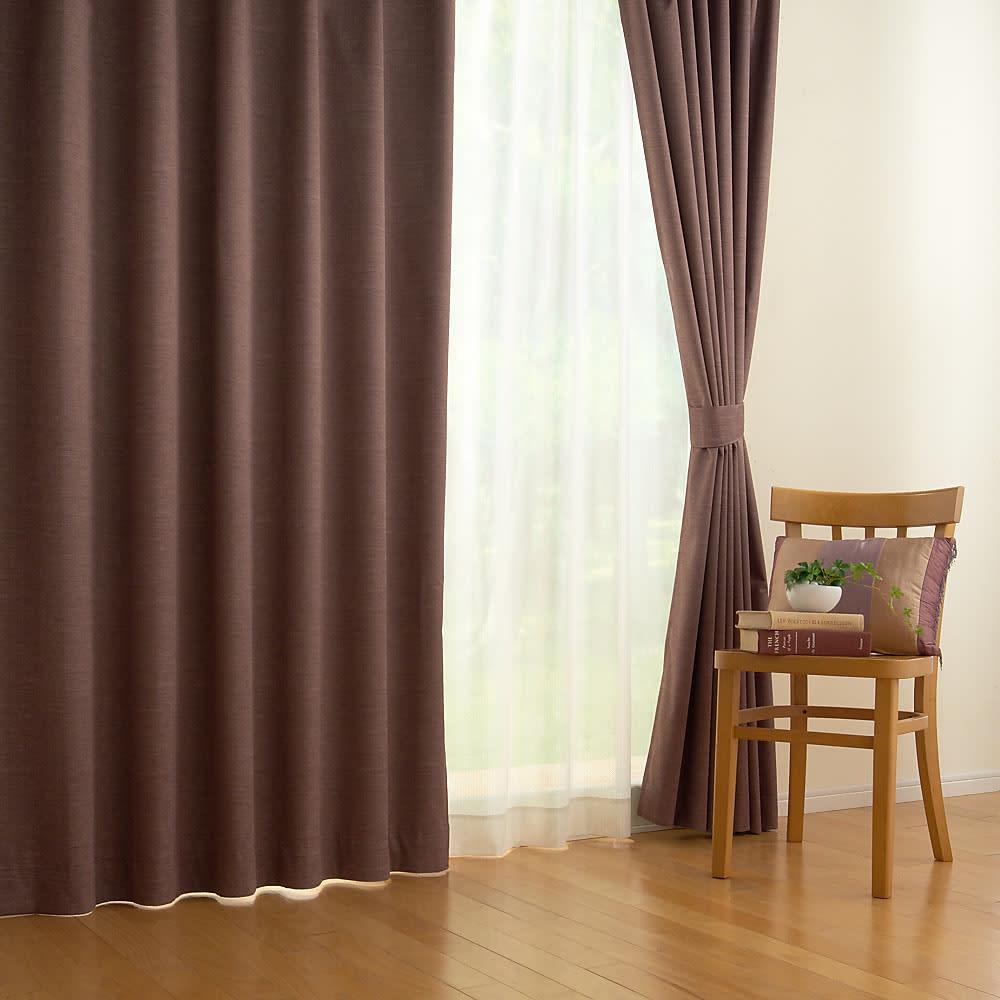 アルミコーティング遮熱・1級遮光ヒートブロック100サイズカーテン 100cm幅(2枚組) (オ)ブラウン