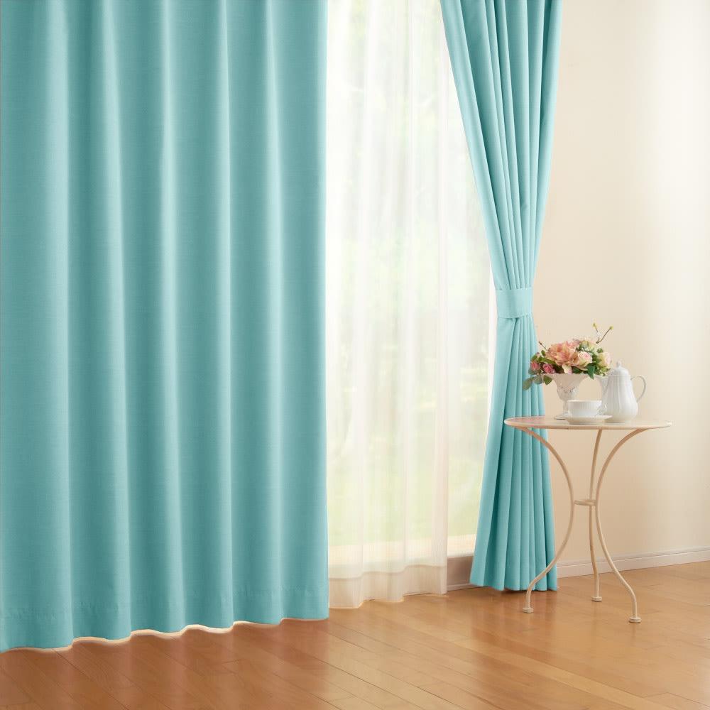 アルミコーティング遮熱・1級遮光ヒートブロック100サイズカーテン 100cm幅(2枚組) (キ)ライトブルー