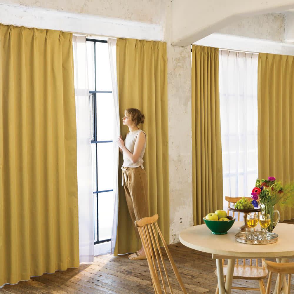 アルミコーティング遮熱・1級遮光ヒートブロック100サイズカーテン 150cm幅(2枚組) (イ)イエロー