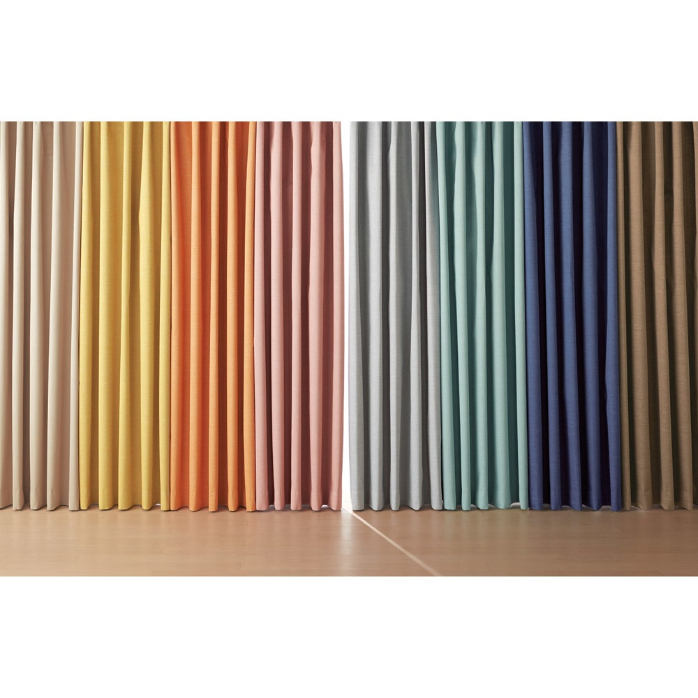 アルミコーティング遮熱・1級遮光ヒートブロック100サイズカーテン 200cm幅(1枚) 左から(ア)ライトベージュ (イ)イエロー (ウ)オレンジ (エ)ピンク (カ)グリーン (キ)ライトブルー (ク)ネイビー(オ)ブラウン