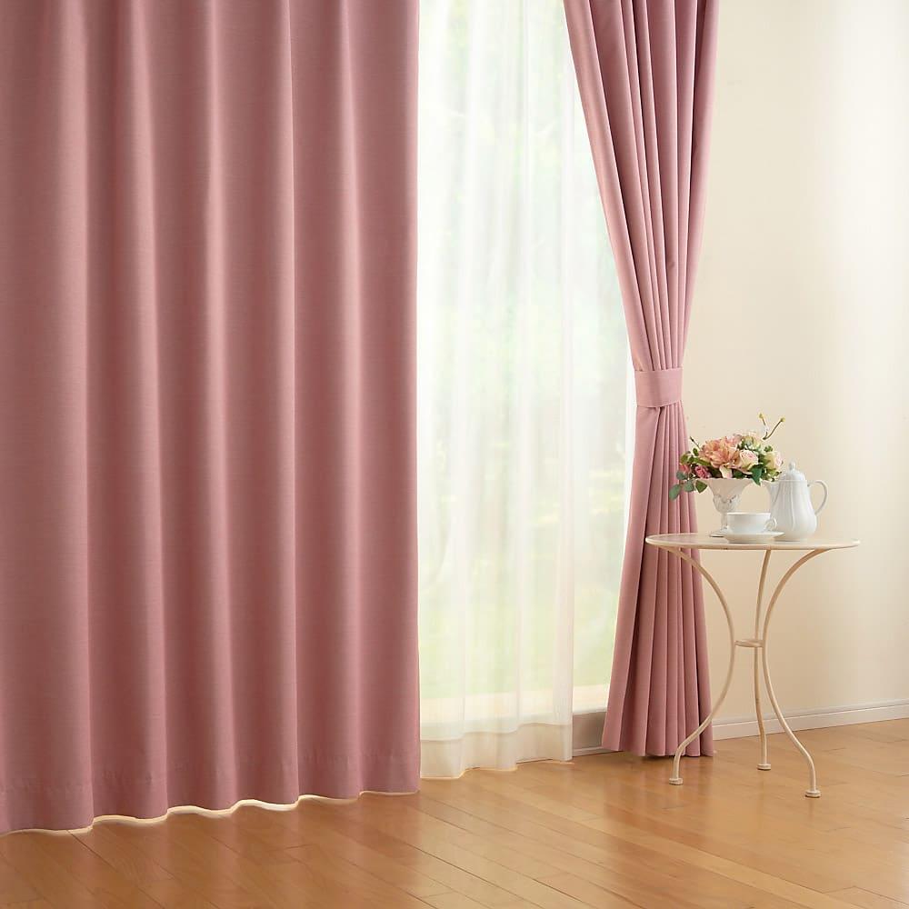 アルミコーティング遮熱・1級遮光ヒートブロック100サイズカーテン 200cm幅(1枚) (エ)ピンク