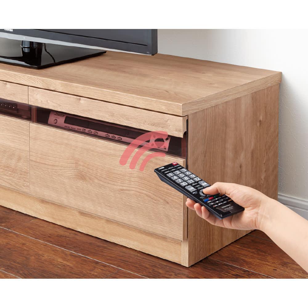 天然木調テレビ台シリーズ ロータイプテレビ台 幅159.5高さ40.5cm テレビ台は、引き出しを閉めたままでもリモコンが使えます。