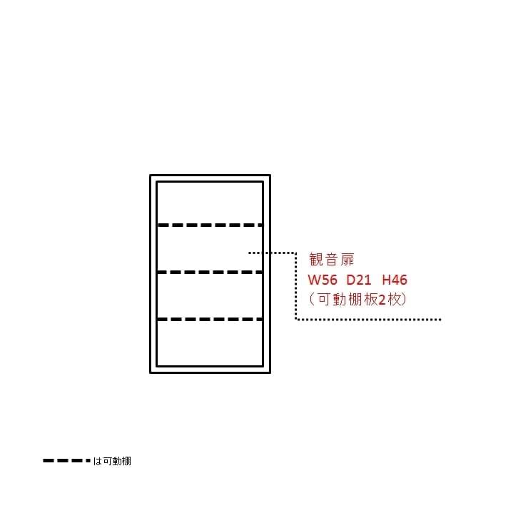 高さ60cm!ダイニングカウンター下収納 奥行25幅60cm(2枚扉) 内寸図(単位:cm)