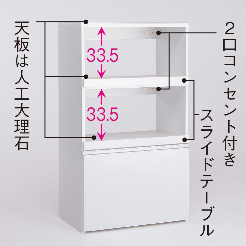 人工大理石天板 ダストボックス付きレンジ台 ミドルタイプ 2分別 幅59cm高さ130cm ※内寸(単位:cm) 写真はミドルタイプ3分別です。オープン部の内寸高さはミドルタイプ2分別も共通です。 オープン部内寸幅51.5cm 内寸奥行:オープン部39cm、スライドテーブル部38cm