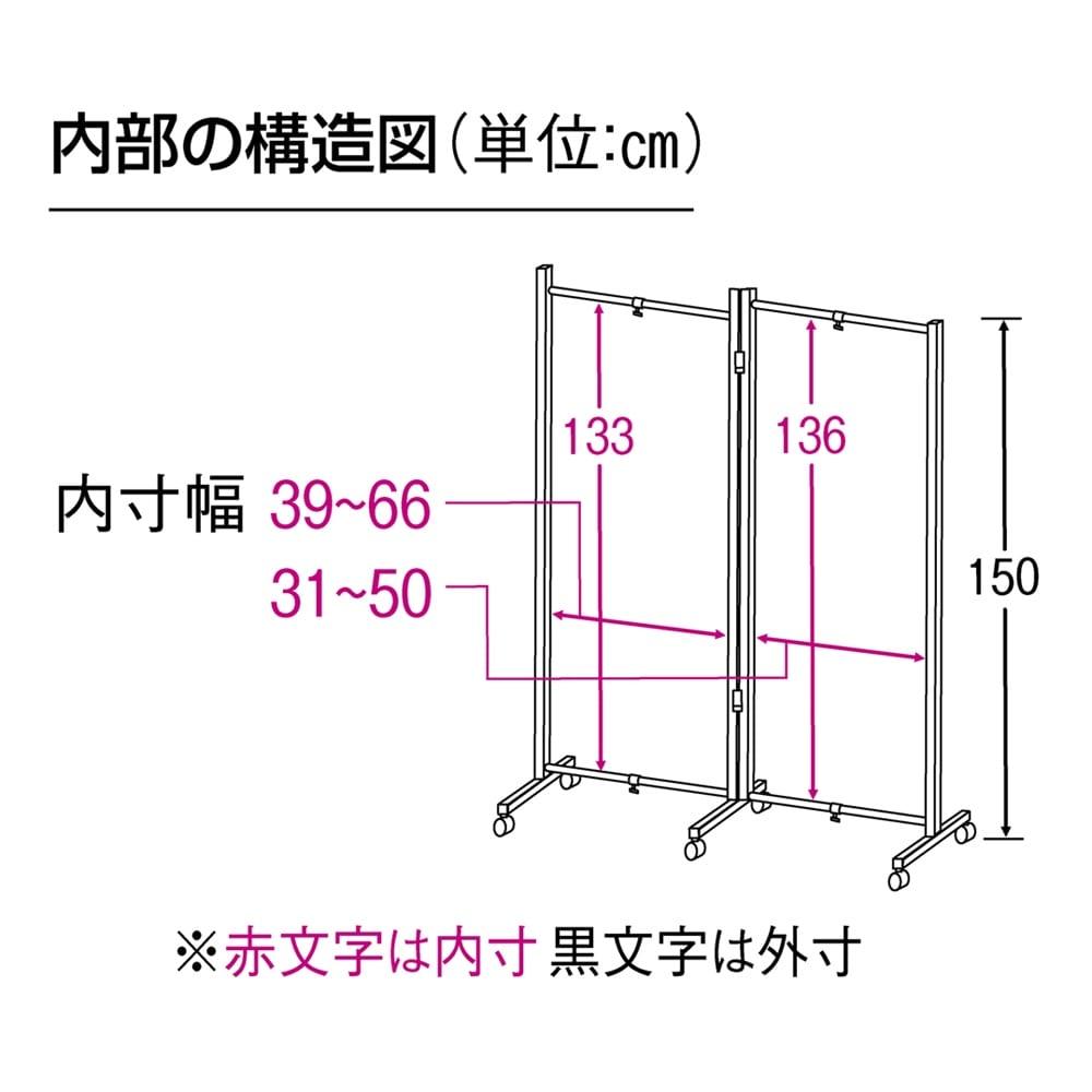 伸縮式折りたたみハンガー 小・幅84~128cm