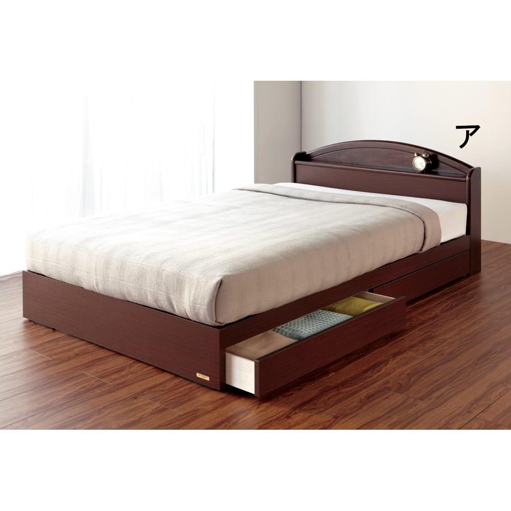 France Bed/フランスベッド 天然木棚付き引き出しベッド マルチラススーパースプリングマットレス付き (ア)ブラウン 棚付きです。※写真はセミダブルです。