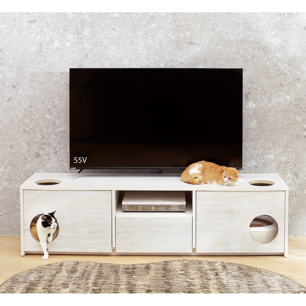 猫トイレを目隠しできる! ネコのくつろぎスペース付きテレビ台 幅150cm (イ)ホワイト木目 ※写真は幅180cmタイプです。
