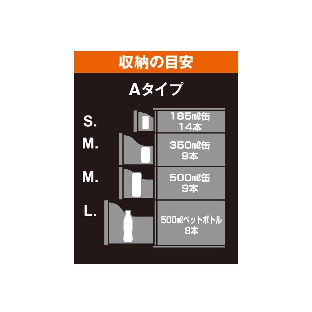 スリムストッカー引き出しAタイプ Aタイプの収納例 お届けする商品の収納例です。