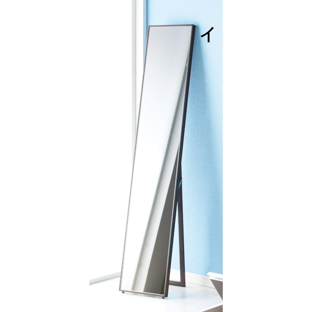 スタンド&壁掛け兼用ミラー 幅32高さ157cm
